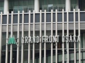 グランフロン大阪